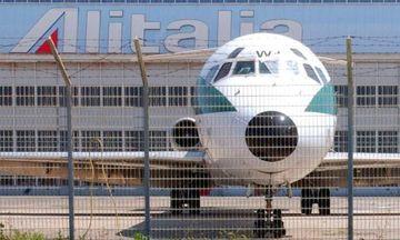 Alitalia5
